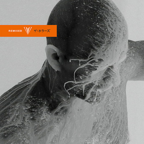 V - Remixed by The Horrors