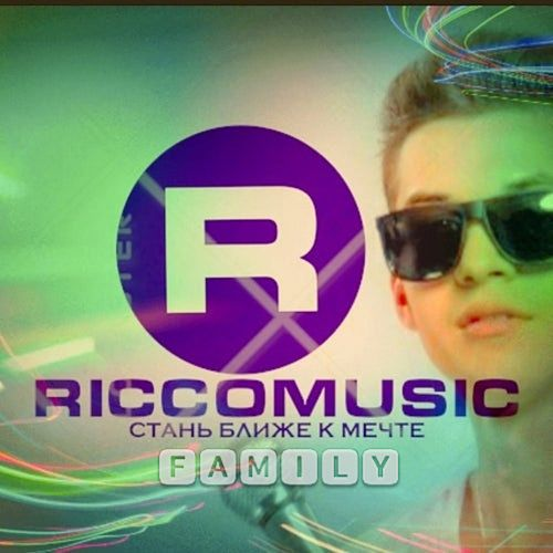 Riccomusic Family de Various Artists