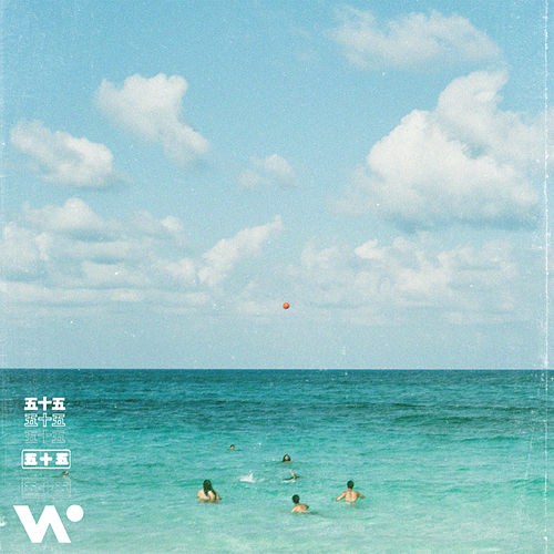 Summer Luv (feat. Crystal Fighters) by Whethan