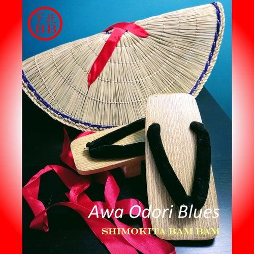 Awa Odori Blues de Shimokita Bam Bam