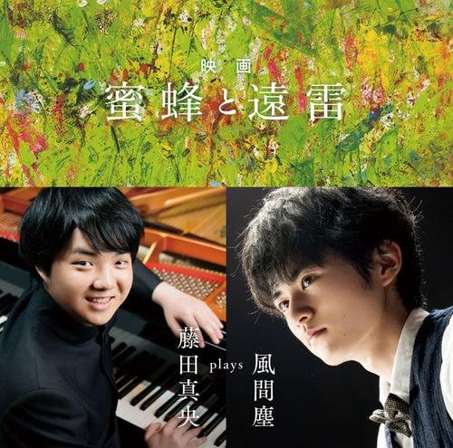 Spring and Asura (Jin Kazama Version) by Mao Fujita