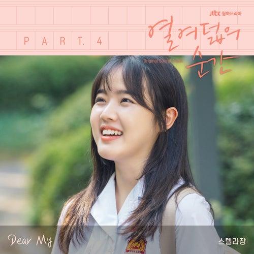 At Eighteen (Original Television Soundtrack, Pt. 4) de Stella Jang