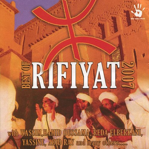 Best of Rifiyat 2007 de Various Artists