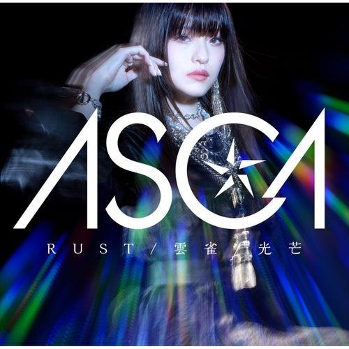 RUST / Hibari / Kobo by Asca