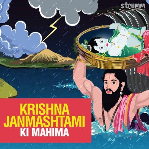 Krishna Janmashtami Ki Mahima de Various Artists