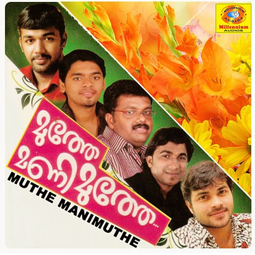 Muthe Manimuthe de Various Artists