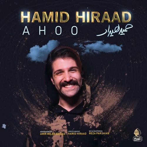 Ahoo by Hamid Hiraad