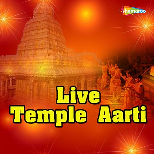 Live Temple Aarti by Anjali Jain