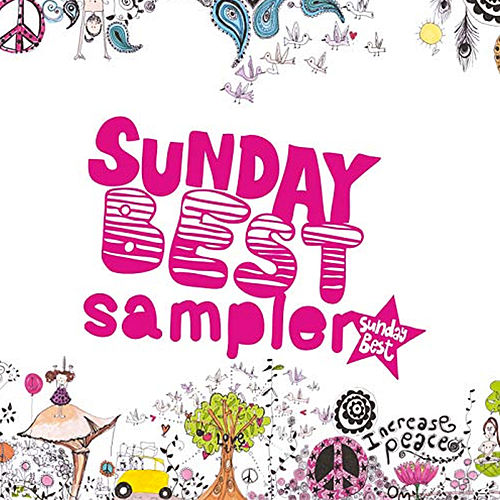 Sunday Best Recordings Sampler by Various Artists