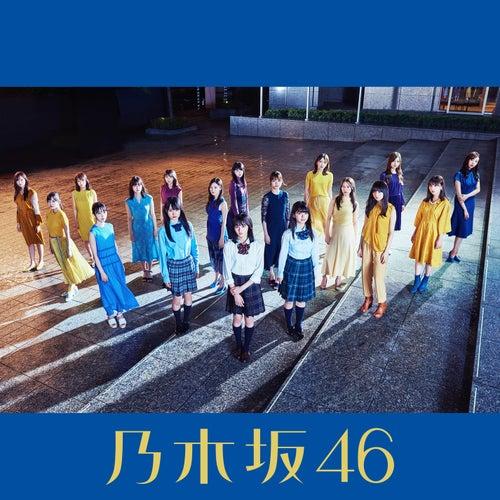 Yoakemade Tsuyogaranakutemoii (Special Edition) von Nogizaka46