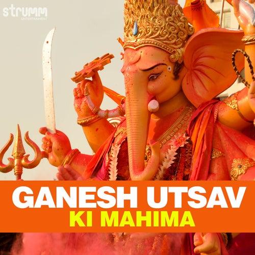 Ganesh Utsav Ki Mahima by Various Artists