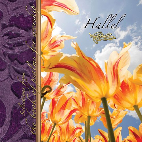 Hallel: Selections from the Book of Psalms for Worship by Crown