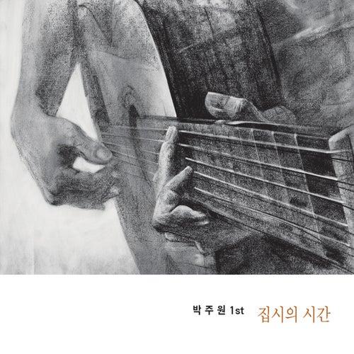 Time Of Gypsy de Ju Won Park