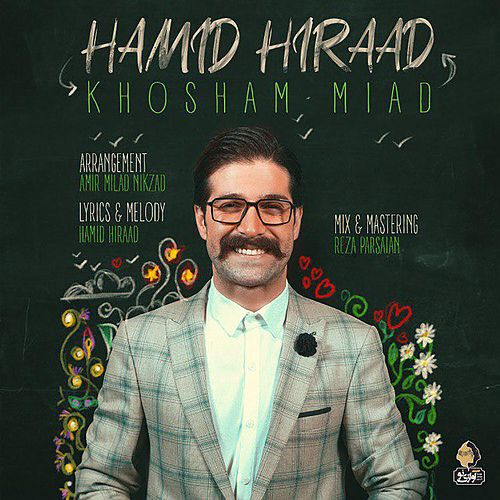 Khosham Miad by Hamid Hiraad