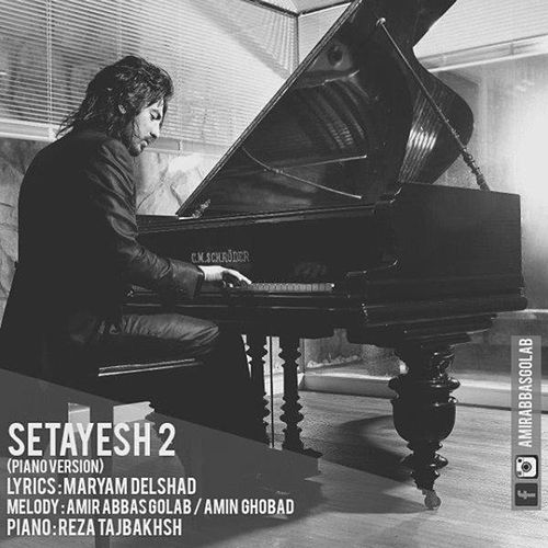 Setayesh 2 (Piano Version) by Amir Abbas Golab