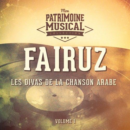 Les plus belles musiques du monde : Les voix de l'Orient, Fairuz, la Diva de la chanson arabe, Vol. 1 von Fairuz