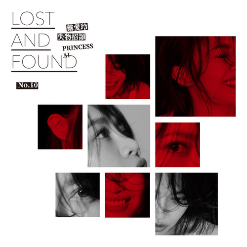 Lost and Found von Princess Ai