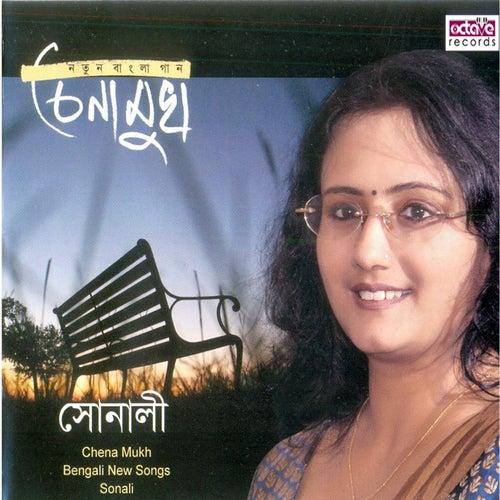 Chena Mukh de Sonali