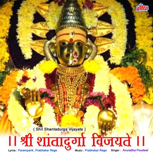 Shri Shantadurga Vijayate by Anuradha Paudwal