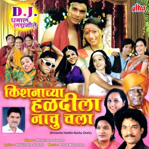 Kishnachya Haldila Nachu Chala (D.J. Dhamal Lagnageete) de Shrikrishna Sawant