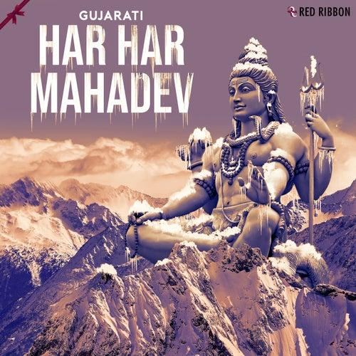 Har Har Mahadev- Gujarati by Various Artists