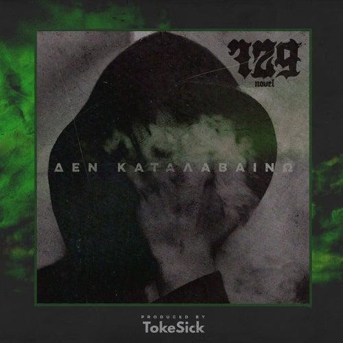 Den Katalaveno by Novel 729