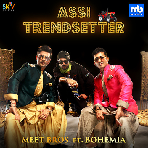 Assi Trendsetter by Meet Bros.