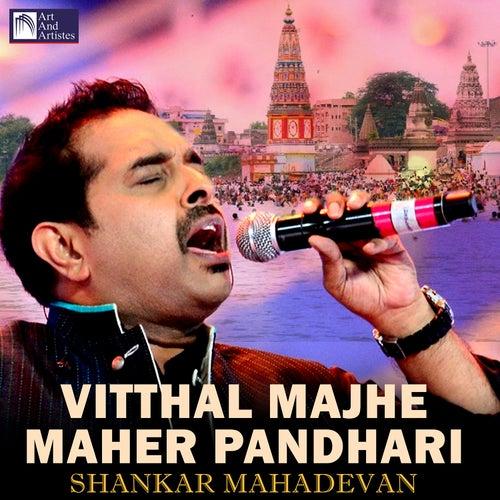 Vitthal Majhe Maher Pandhari by Shankar Mahadevan
