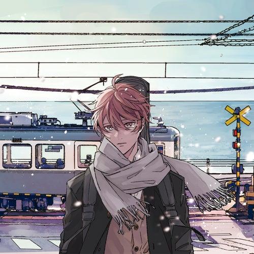 Marutsuke / Fuyunohanashi von Given