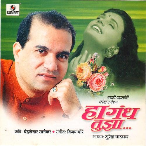 Ha Gandha Tuja by Suresh Wadkar