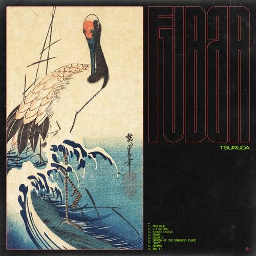 FUBAR by Tsuruda