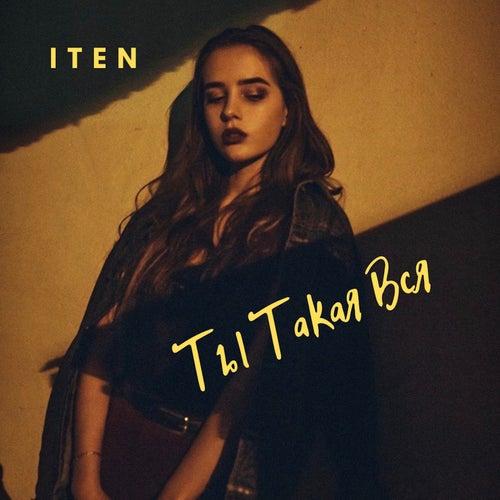 Ты такая вся de I-Ten