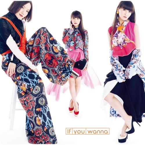 If You Wanna von Perfume