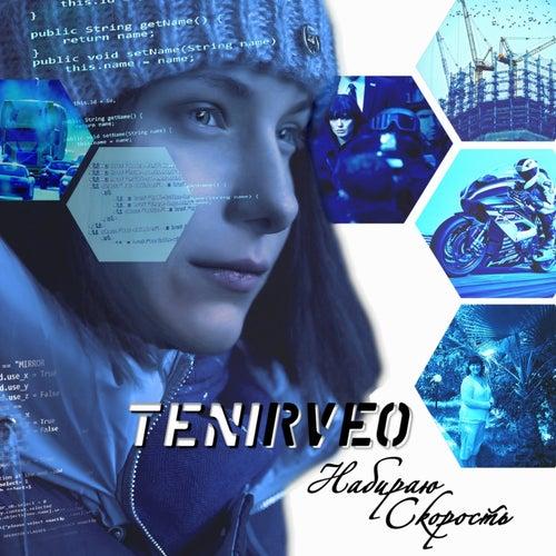 Набираю скорость by Tenirveo