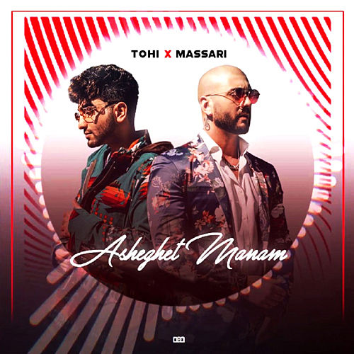 َAsheghet Manam (Hamid Shekari Remix) by Massari