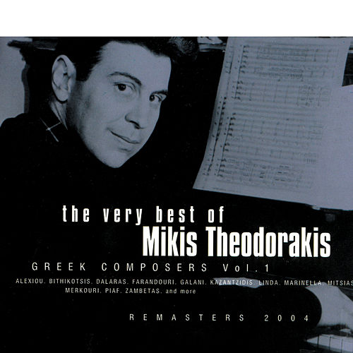 The Very Best Of Mikis Theodorakis by Mikis Theodorakis (Μίκης Θεοδωράκης)