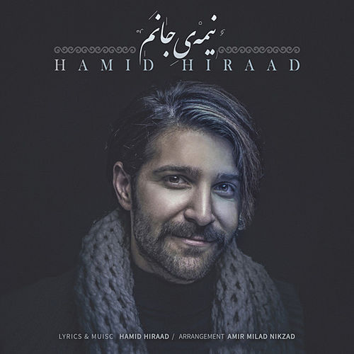 Nimeye Janam by Hamid Hiraad