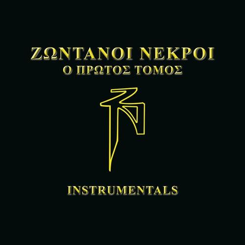O Protos Tomos (Instrumentals) by Zontanoi Nekroi