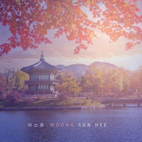 어스름 by Woong Sun Hee