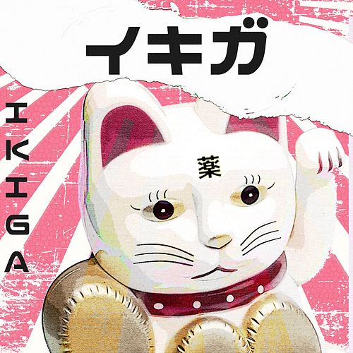 Medication by Ikiga