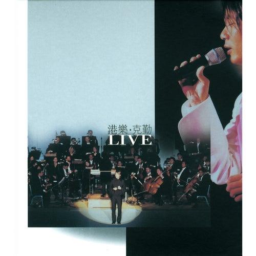 Gang Le . Ke Qin Live von Hacken Lee
