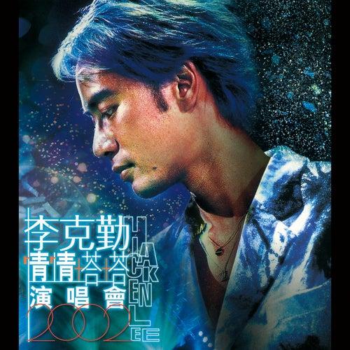 Li Ke Qin Qing Qing Ta Ta Yan Chang Hui 2002 von Hacken Lee