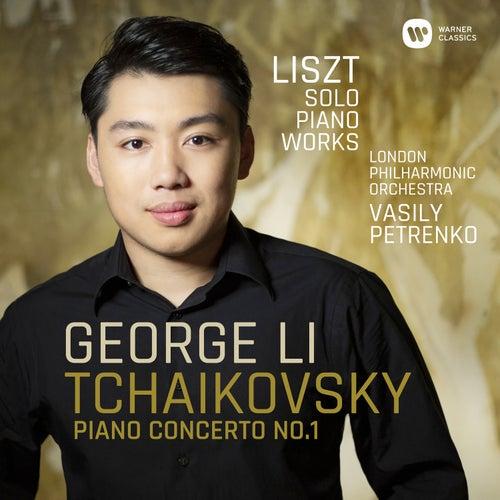Liszt: Années de pelerinage III, S. 163: IV. Les jeux d'eaux á la Villa d'Este by George Li
