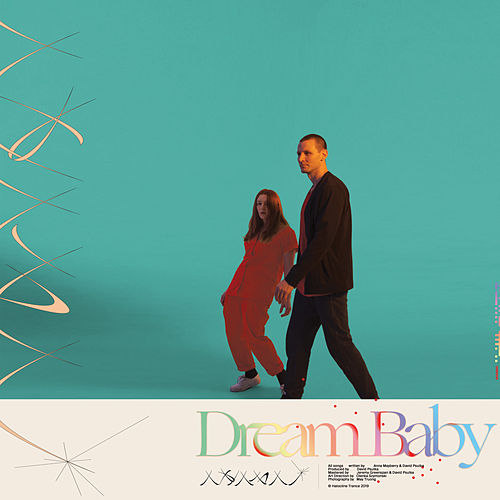 Dream Baby by Ana Mai