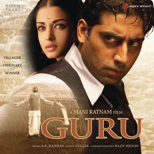 Guru by Various Artists