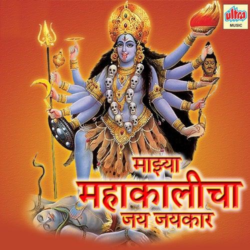 Maza Mahakalicha Jayjaykar de Shrikrishna Sawant