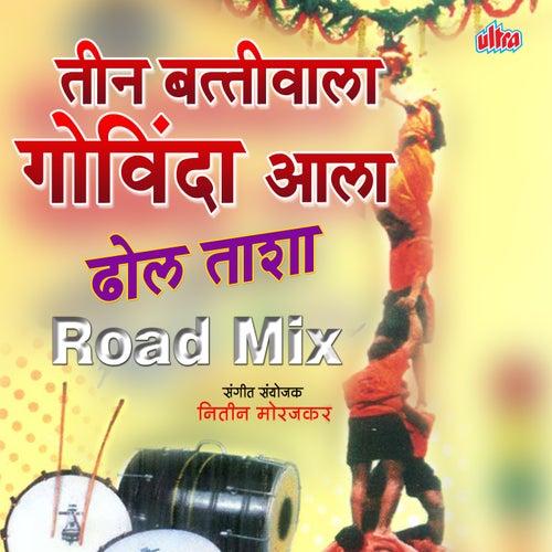 Teen Bathiwala Govinda Aala Dhol Tasha de Sanjay Sawant