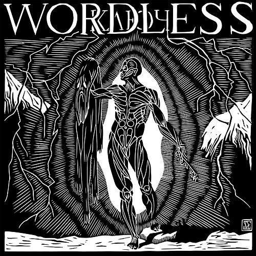 Ключ di Wordless