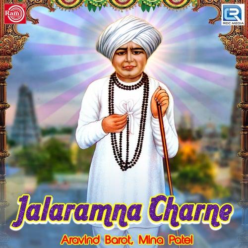 Jalaramna Charne van Pankaj Bhatt