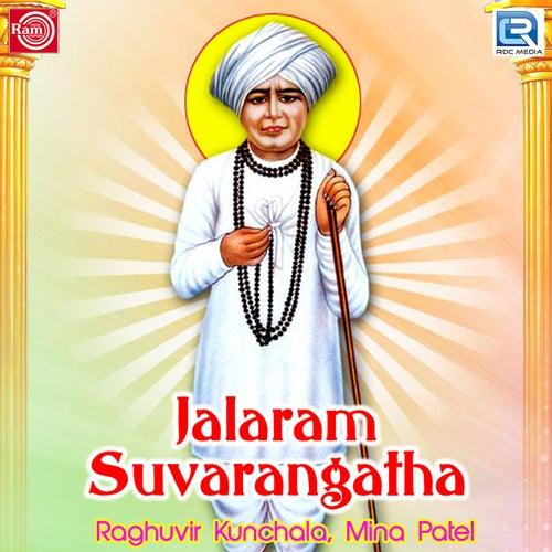 Jalaram Suvarangatha van Pankaj Bhatt